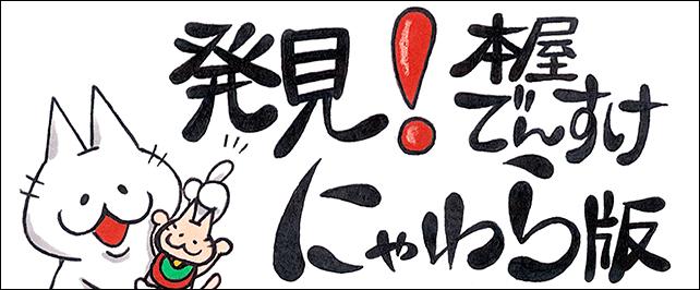 「カドブンノベル」で連載中!
