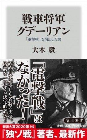 新刊 新書
